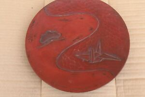 Antique Japanese Or Korean Lacquer Wood Plate