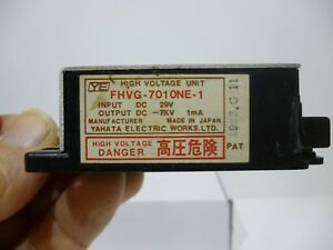 0 To 7kv 1ma High Voltage 29v Input Dc dc Supply Module