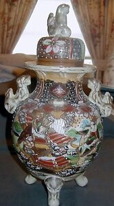Satsuma Moriage 2 Pc Covered Jar Meiji Period 1885 1900