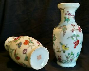 Pair Of Chinese Porcelain Vases Famille Rose Qianlong Marked Republic Period