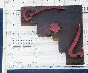 Rare Ornament Letterpress Wooden Printing Block Very Rare Art Nouveau Printer