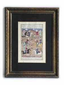 Antique Persian Hand Painted Miniature Islamic Illustration Script Polo Game Wat