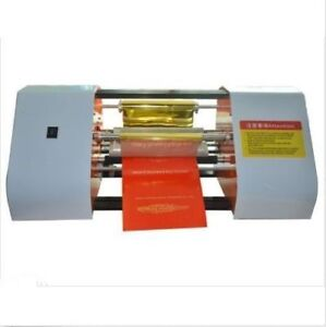 Digital Printer On Paper Leather Plastic Leather Plastic Sheet Woven Fabric U