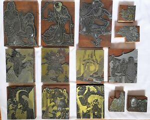 Large Lot Vintage Printing Press Blocks Wood Metal Bible Series Book Magazine