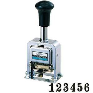 Lion Office C 71 Automatic Feed Numbering Machine C Type 6 Digits Japan Tracking
