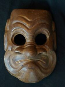 Antique Japanese Kiri Wood Mask 1800s From Noh Tehater Carving