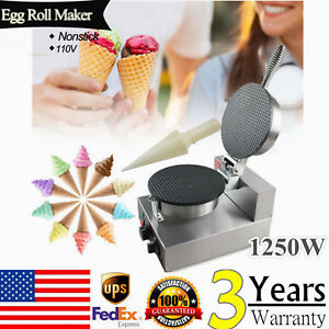 Commercial Electric Nonstick Ice Cream Waffle Cone Baker Maker Machine 1250w Usa
