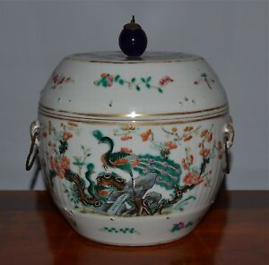 Antique Chinese Famille Rose Covered Tureen Box Pheonix Metal Handles Porcelain