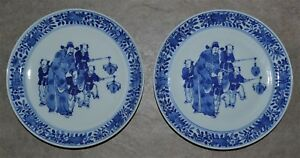 Pair Antique Chinese Blue And White Plates Boys As Is Cracks Chips