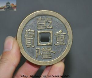 Old Chinese Dynasty Bronze Copper Ancient Money Couple Coin Coins Statue