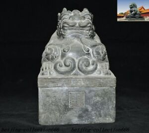 8 Chinese Feng Shui Bronze Carved Dragon Beast Statue Seal Stamp Signet