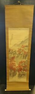 Antique Chinese Silk Scroll Painting 75 Long