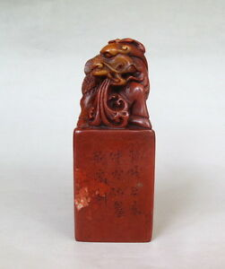 Old Chinese Natural Red Shoushan Stone Hand Carved Seal W Box
