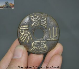 46mm Old Chinese Dynasty Bronze Copper Ancient Money Couple Coin Coins Statue
