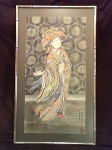 Lg Japanese Asian Chinese Watercolor Painting Wise Woman Signed Red Stamp Framed