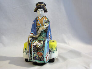 Vintage Antique Japanese Kutani Porcelain Geisha Lamp Base
