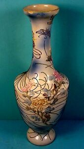 Large Antique Japanese Moriage Satsuma Earthenware Art Deco Chrysanthemum Vase