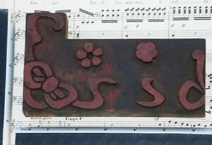 Rare Ornament Letterpress Wooden Printing Block Very Rare Art Nouveau Wood Print