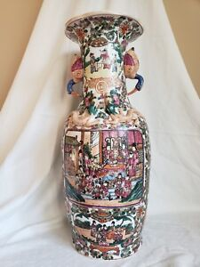 Vintage Chinese Famille Rose Vase 24 With Duck Handle Ornaments Signed