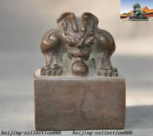 3 Old Chinese Pure Bronze Brave Troops Pixiu Beast Statue Seal Stamp Signet