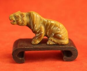 Vintage Chinese Carved Tiger Eye Stone Roaring Tiger On Stand