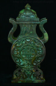 9 China Dynasty Stone Carving Dragon Loong Clouding Wine Bottle Vase Jar Flask