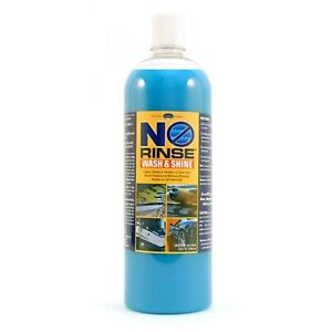 Optimum Nr2010q No Rinse Wash Shine 32 Oz 32 Oz