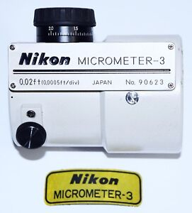 Nikon Transit Optical Surveying Micrometer 3 Meters As ae Series 0 02f T 90623