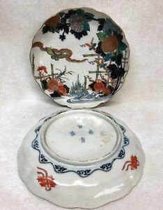 Antique Japanese Porcelain Enamel Plate Pair Hand Painted Signed