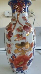 Antique Japanese Imari Porcelain 8 Vase Brush Pot Jardiniere Urn Jar
