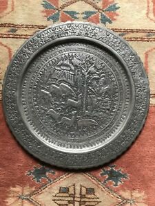 Persian Antique Hand Chased Copper Plate