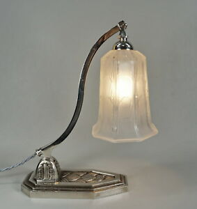 Hettier Vincent Signed French Art Deco Table Lamp Plated Bronze 1930 Piano