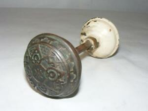 Vintage Decorative Metal Door Knob Handle