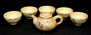 Antique Vintage Japanese Ceramic Small Teapot 5 Cups W Cranes Artist Signed