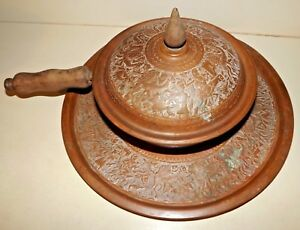 Rare Antique Persian Middle Eastern Tinned Hand Hammered Copper Pan