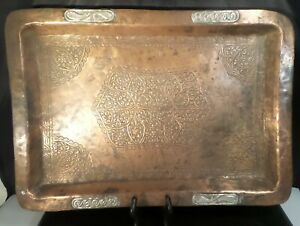 Antique Brass And Silver Tray