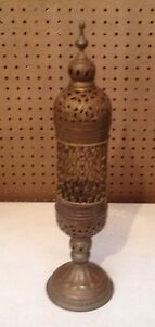 Antique Middle Eastern Islamic Mosque Pierced Candle Lantern Light Filigree