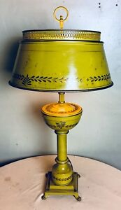 Vintage Toleware Heavy Metal Mustard Yellow Clawfoot Base French Lamp Shade