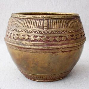 Antique Hand Forged Solid Brass Indian Rice Measuring Bowl Boho Pot Planter