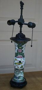 Rare Chinese Famille Rose Vase Mounted As Lamp 19 Th C