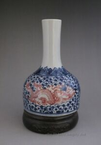 Old Chinese Blue And White Red Color Dragon Porcelain Vase