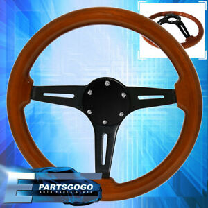 Horn Button Delete Steering Wheel Streak Style Black Aluminum Center Light Wood