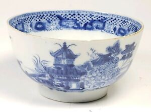 18c Qianlong Qing Blue White Porcelain Bowl Footed Rice
