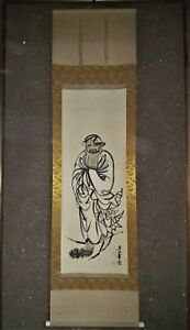 Vintage Kakejiku Japanese Hanging Scroll Draw Darumadaishi Japan 001