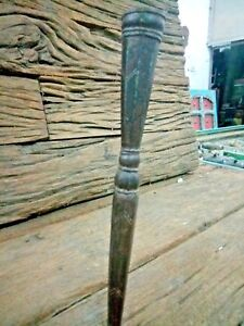 1850 S Antique Rare Indo Persian Mughal Iron Spear End Lance Unique Hand Carving