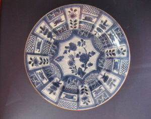 Antique Chinese Porcelain Plate Kraak Styling