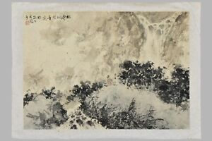 Fine Chinese Mounted Painting Ink And Color On Paper Signed Fu Bao Shi