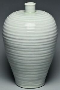 Fine Chinese Carved Qingbai Meiping Vase