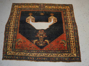 Antique Persian Kurd Saddle Cover Bijar Rug Carpet 3x3 4 Lovely