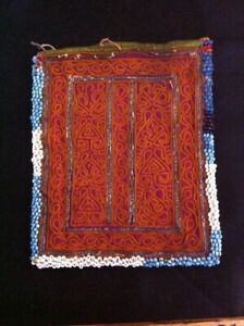 Antique Indian Embroidered Beaded Purse